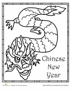 chinese dragon page new year border