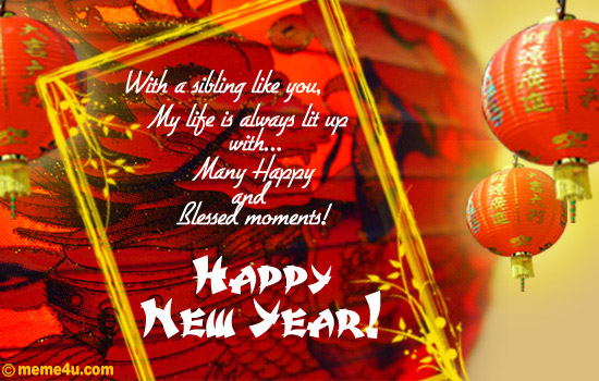 cousin new year greetings