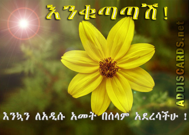easter new year greetings