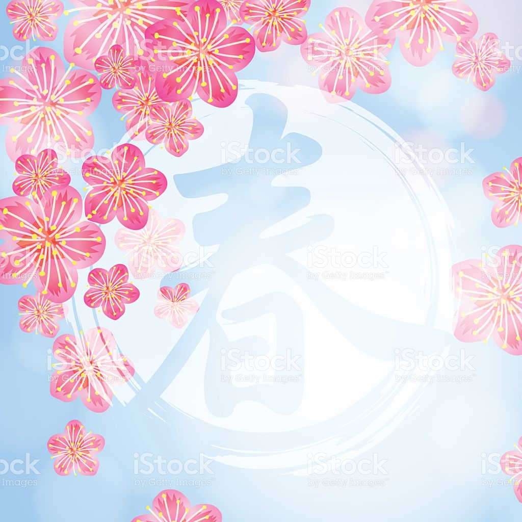 floral new year backgrounds