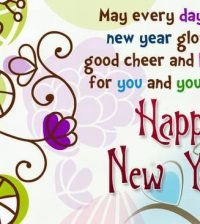 good morning new year messages