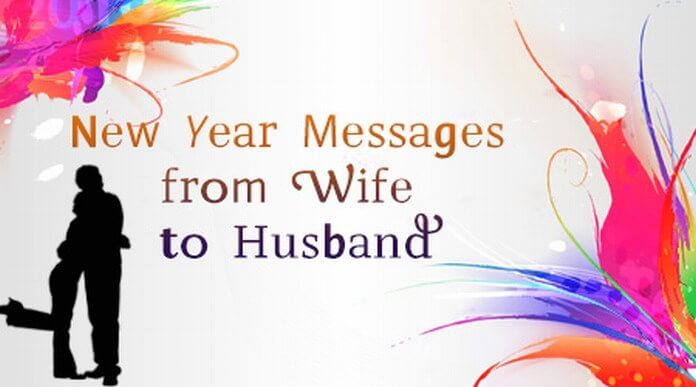 husband new year messages