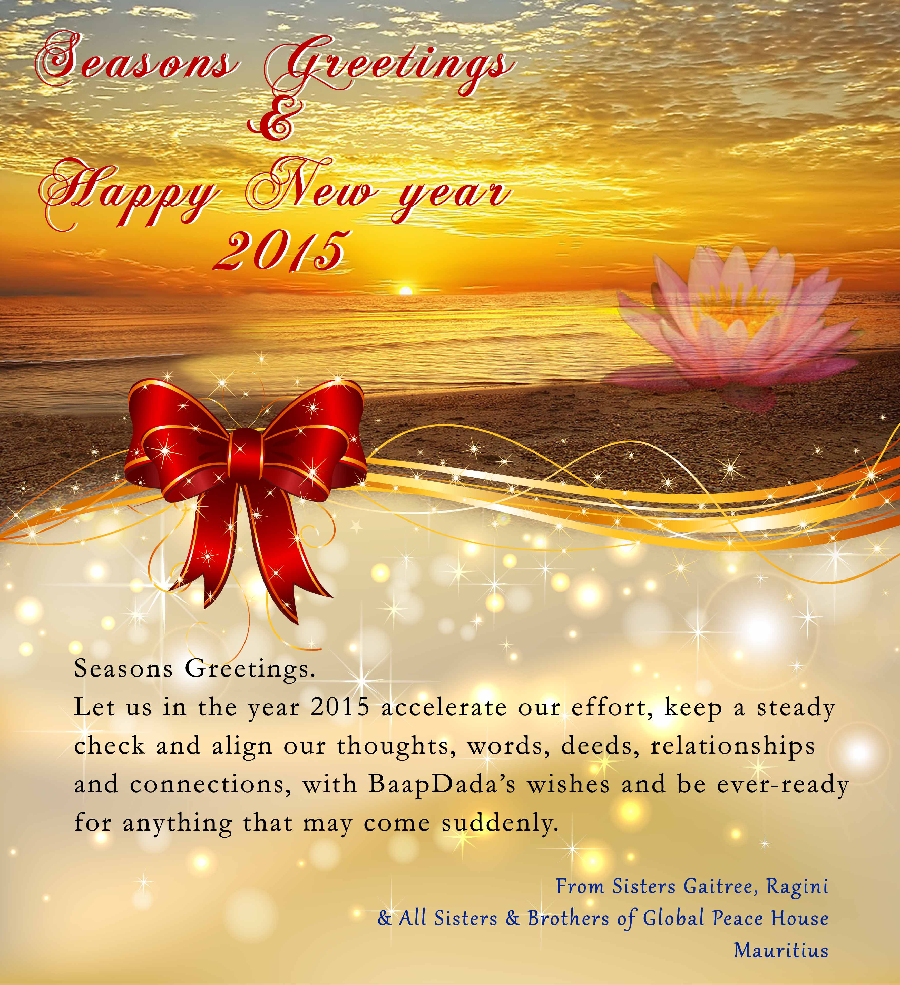 inauguration new year greetings