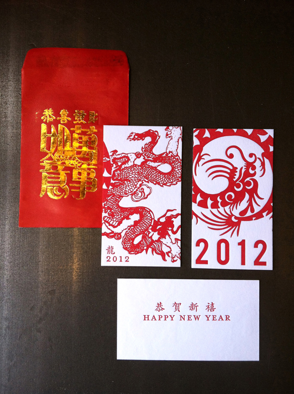 modern new year cards