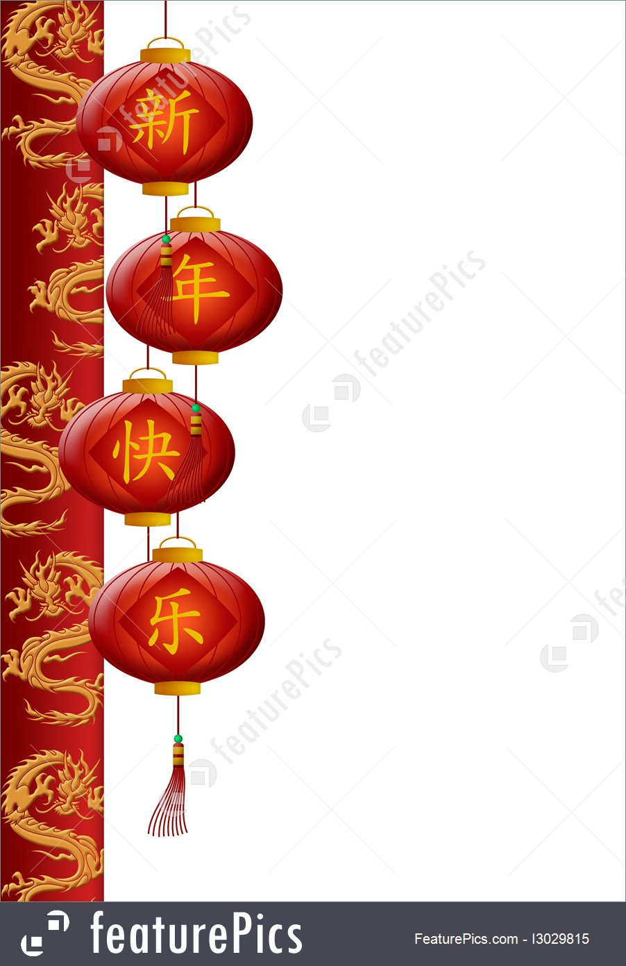 lantern new year border