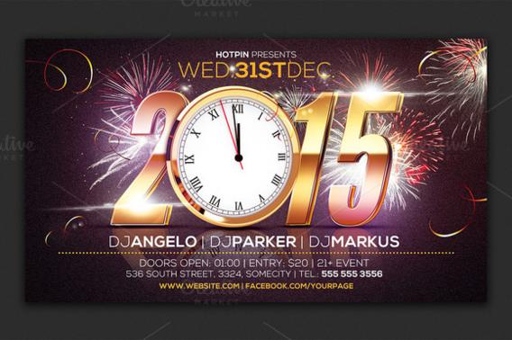 Psd New Year Poster – 2019 New Year Images