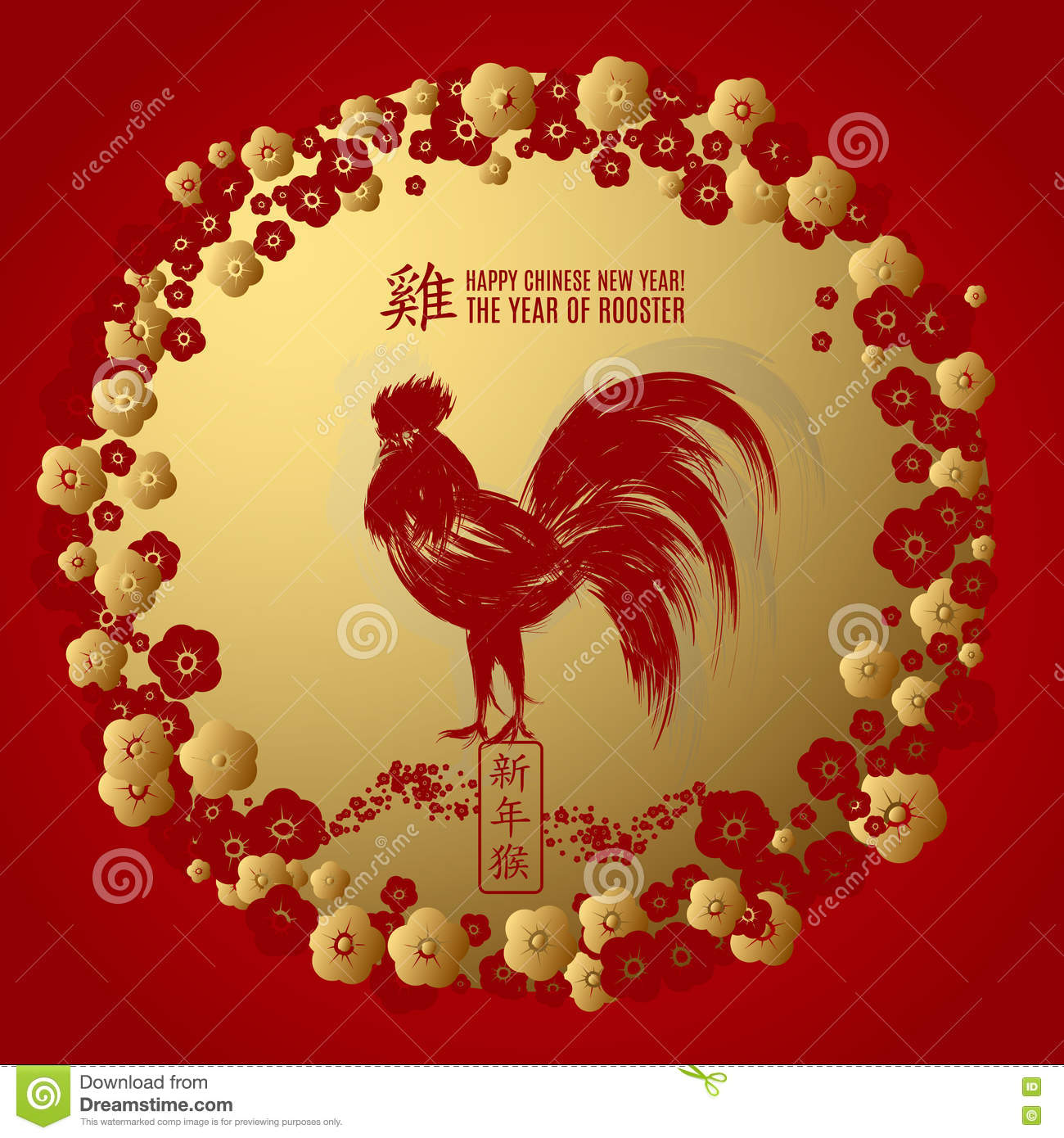 rooster new year border