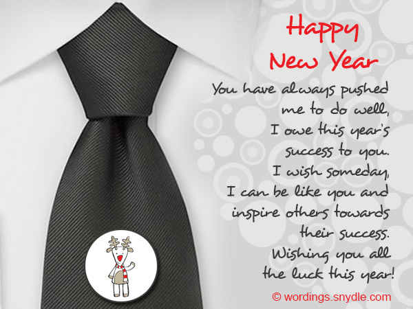 thank you new year messages