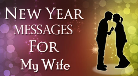 wife new year messages