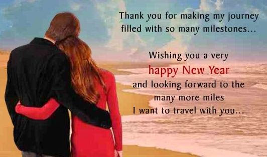 wife new year saying