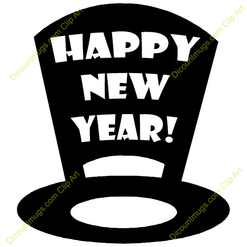 year end party new year clip art