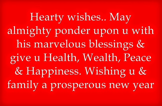 december new year messages