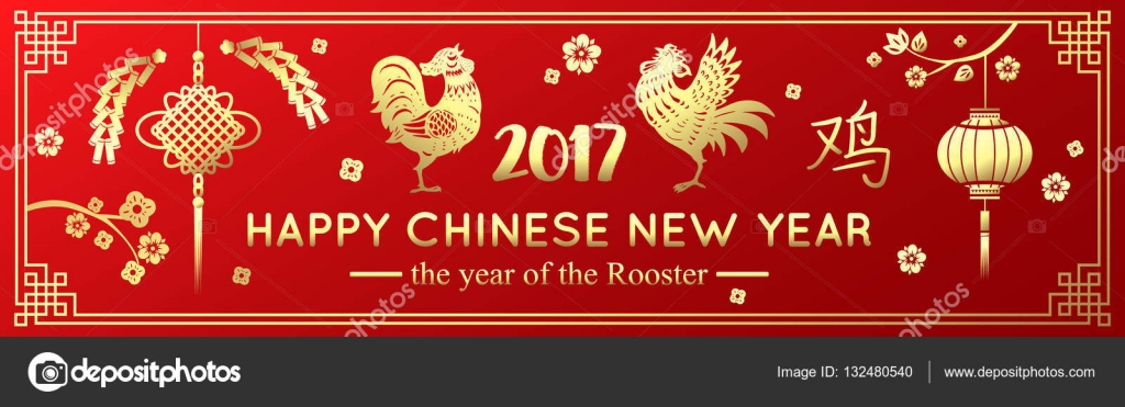 gold new year banner