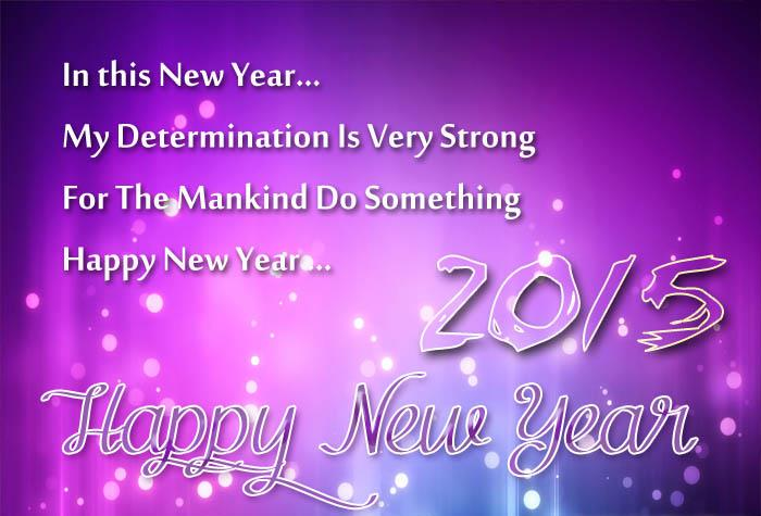good morning new year greetings