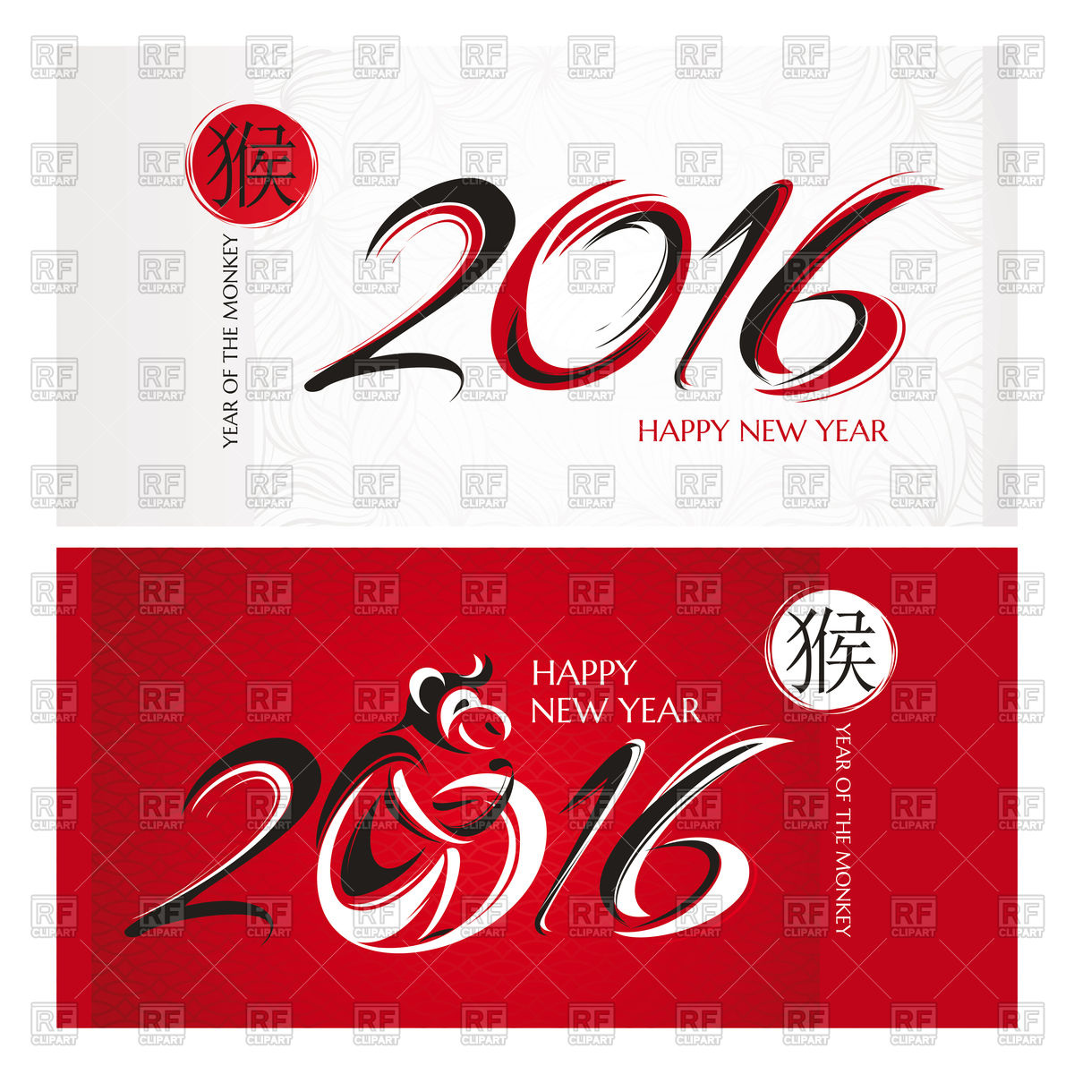greeting new year border