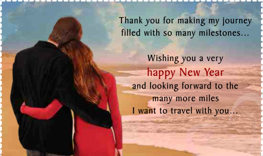 husband new year cards