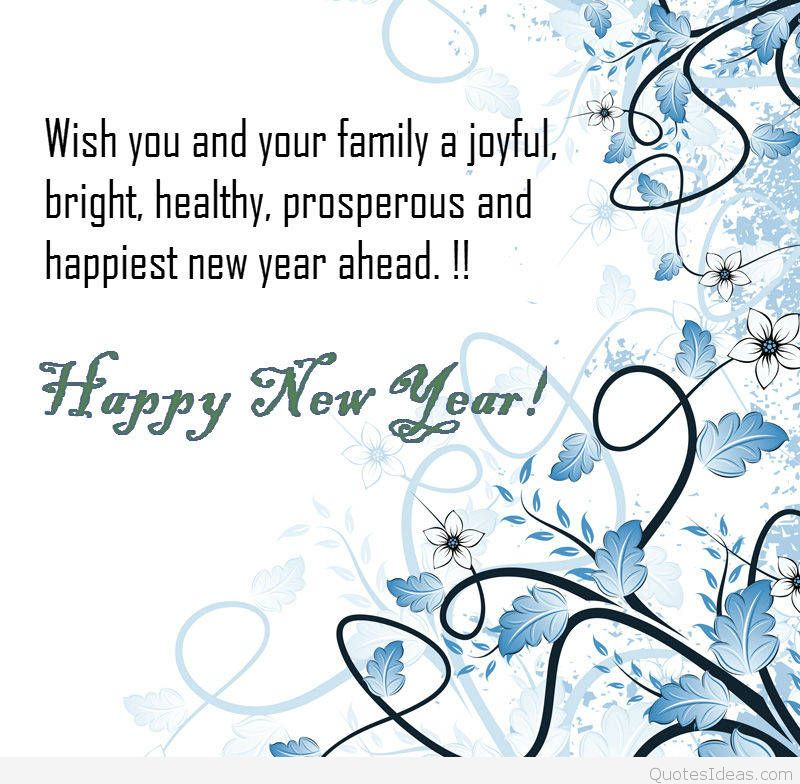 mesage new year messages
