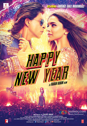 movie new year poster