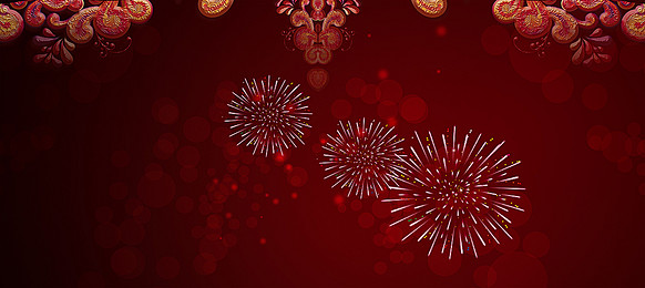 pageant new year border