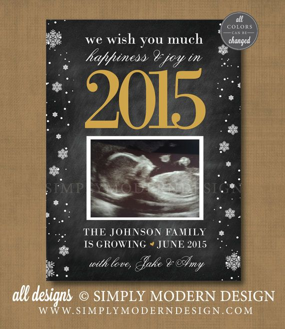 pregnancy announcement new year cards