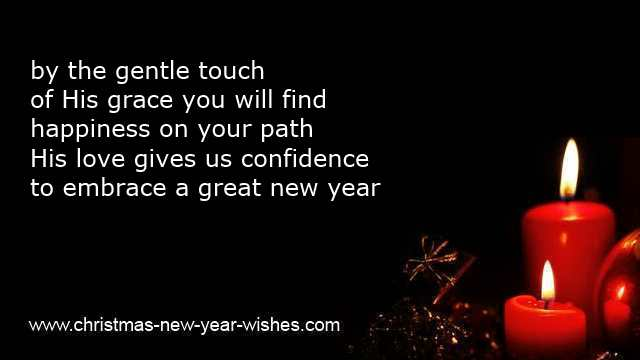 religious new year cards