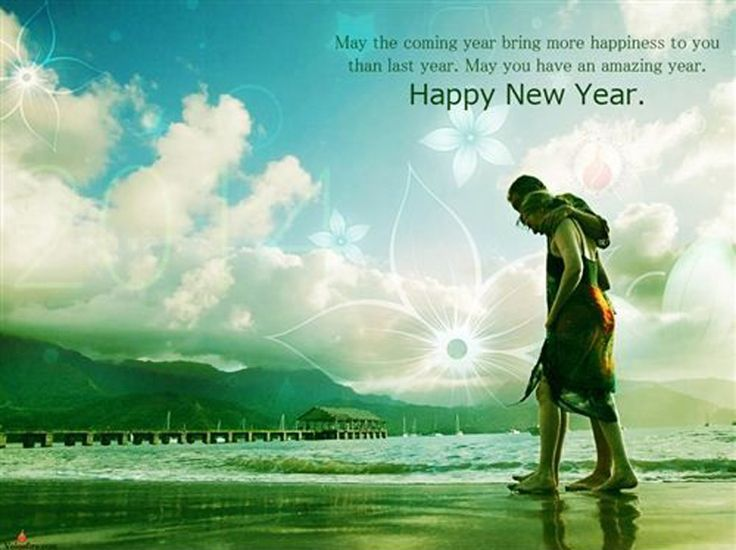 sentimental new year messages