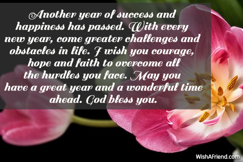 success new year messages