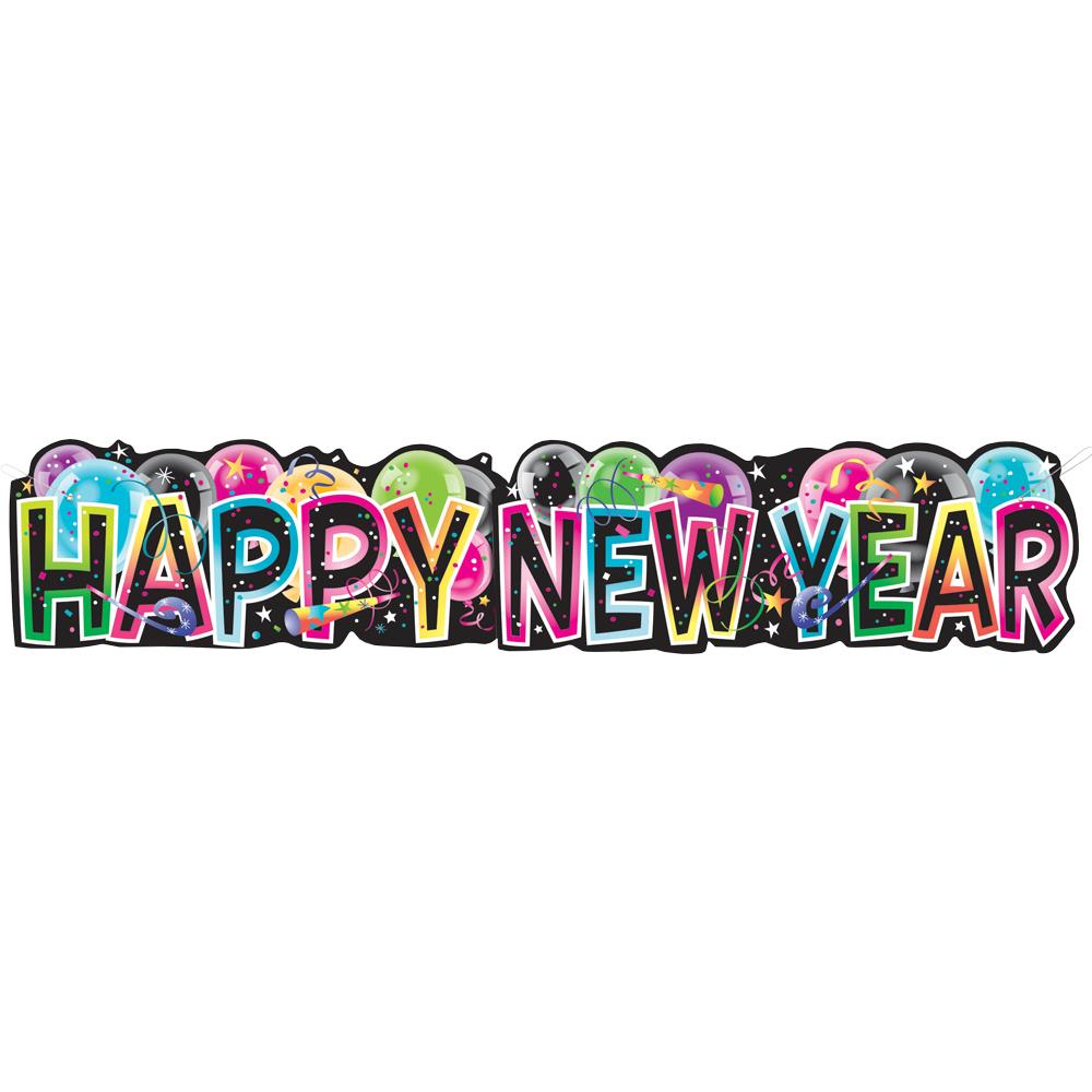 animated new year banner