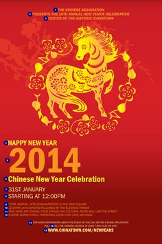 buffet new year poster