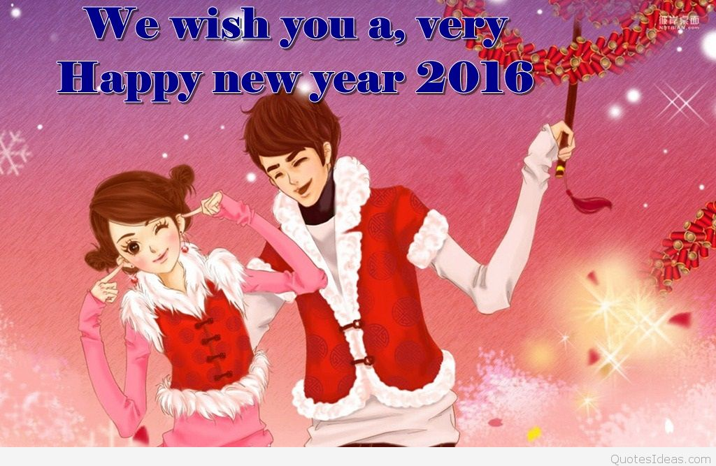 cute new year backgrounds