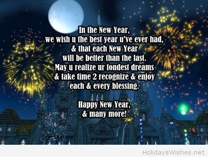 disney new year messages