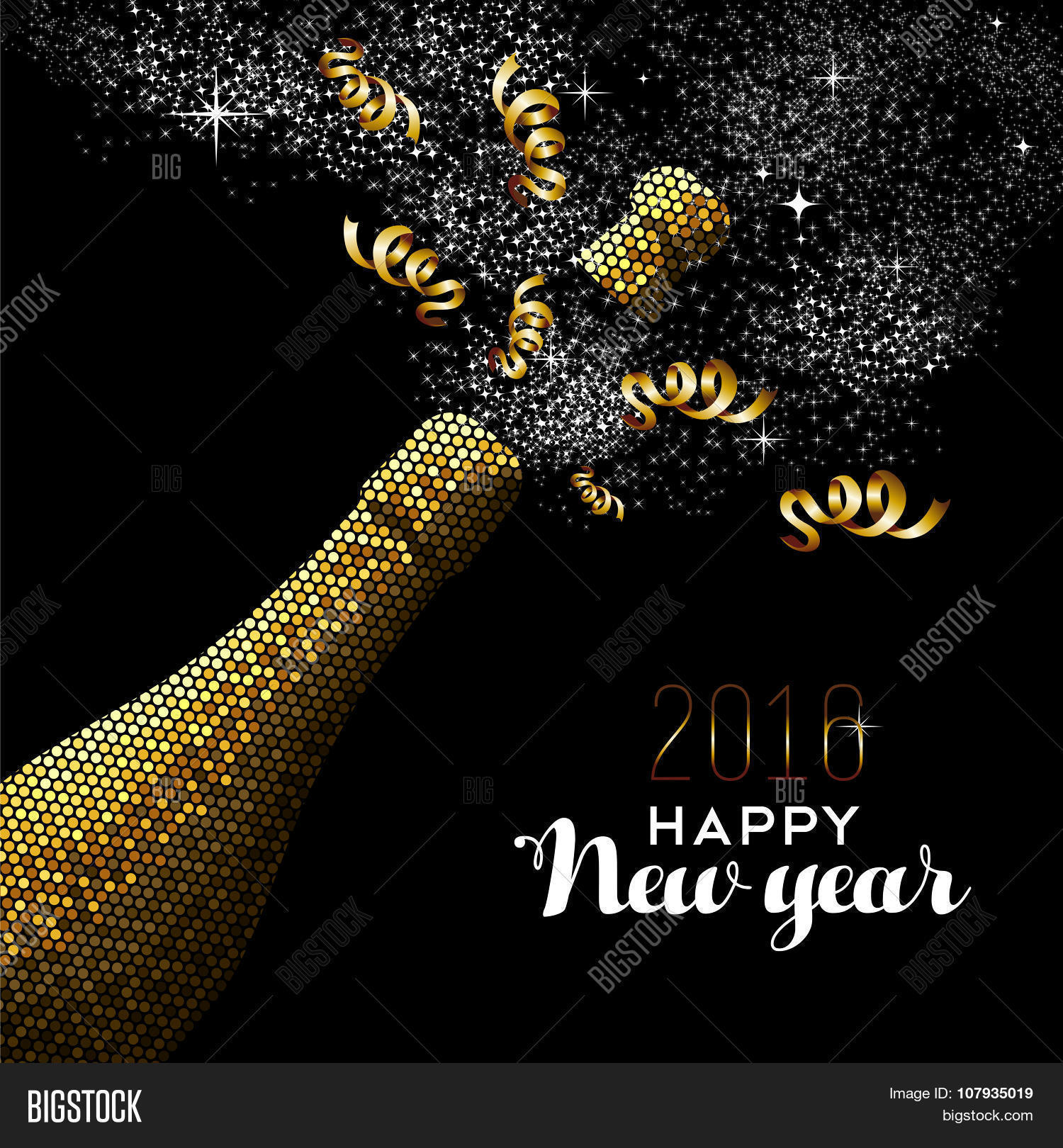 drink happy new year