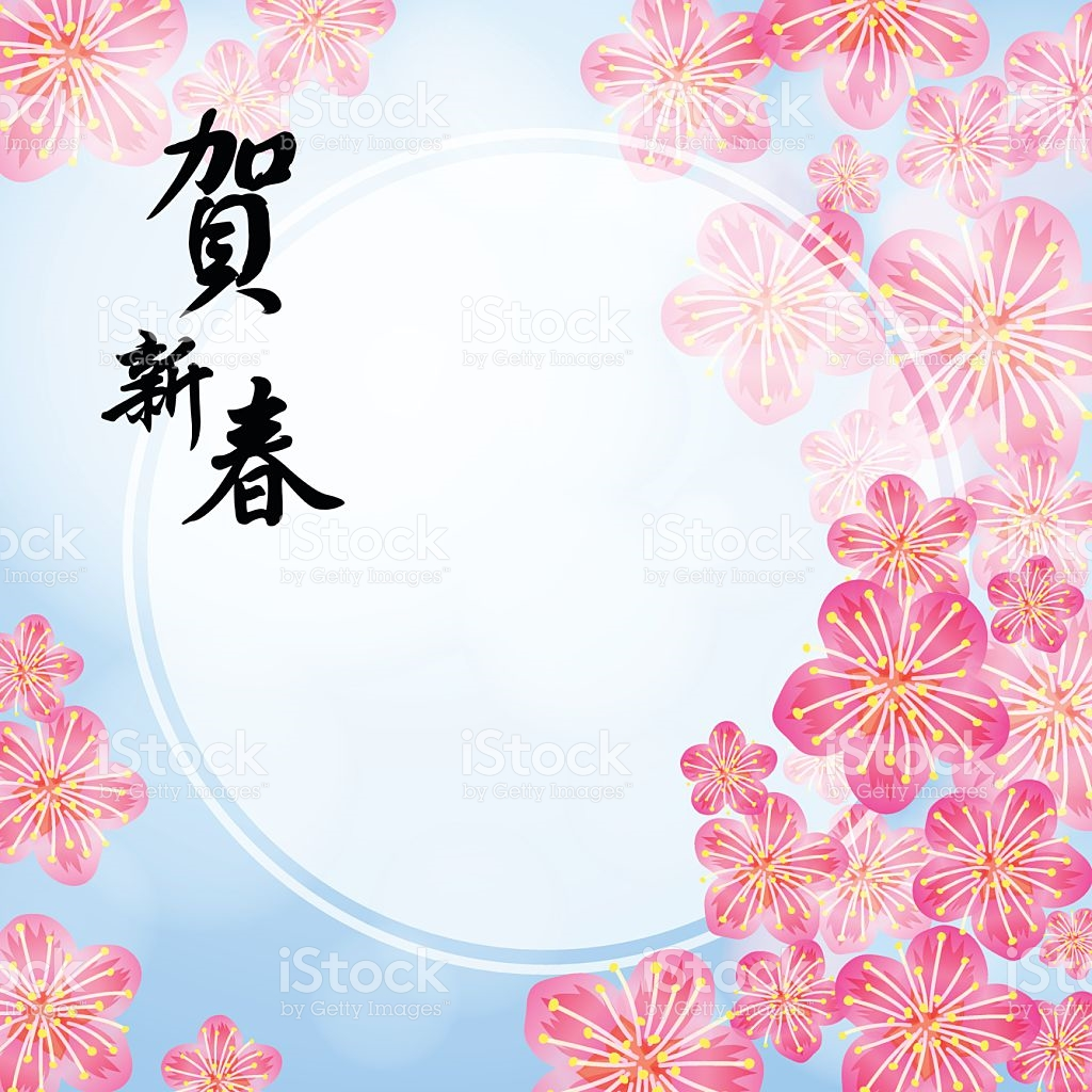 flower new year backgrounds