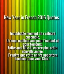 french new year messages