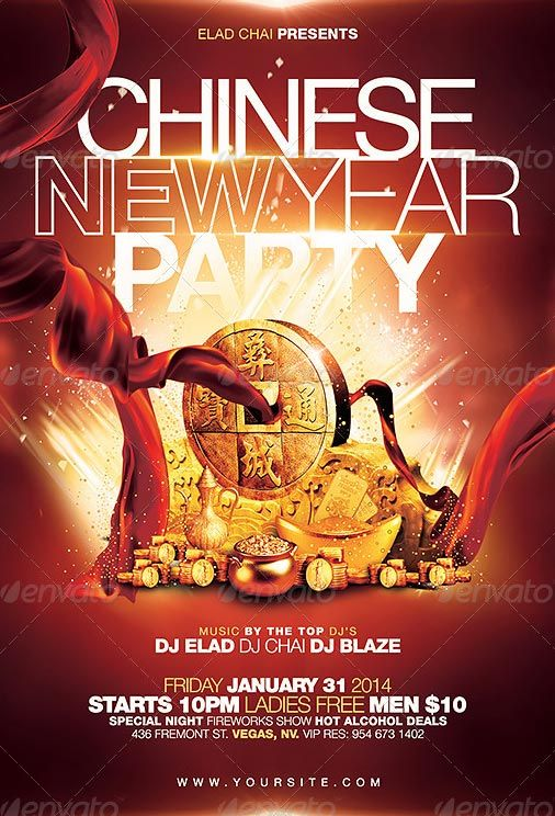lounge party new year poster