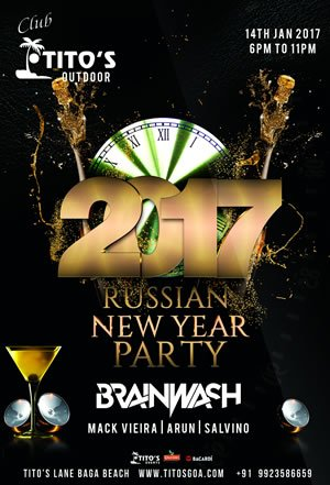 outdoor party new year poster