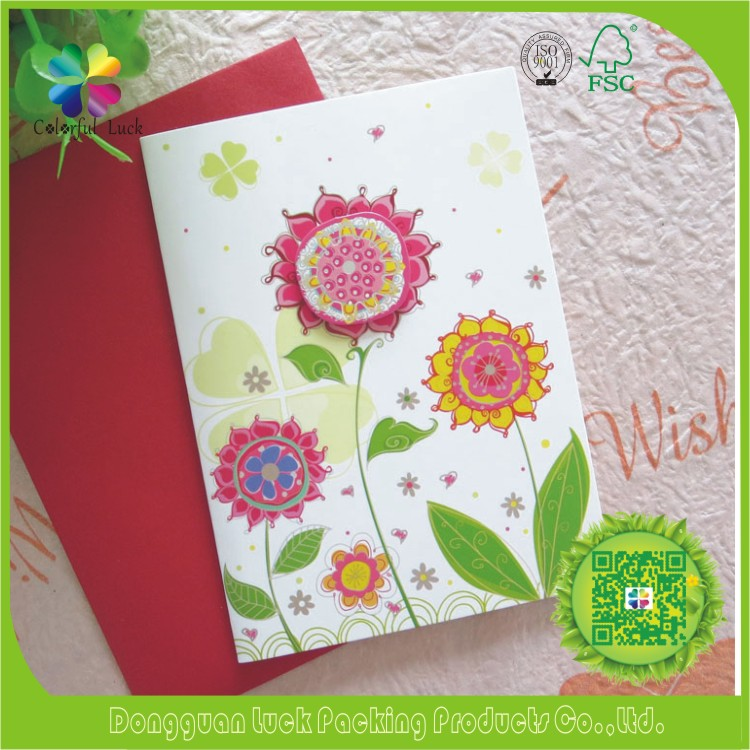 paper new year border