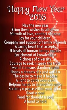 peace new year saying