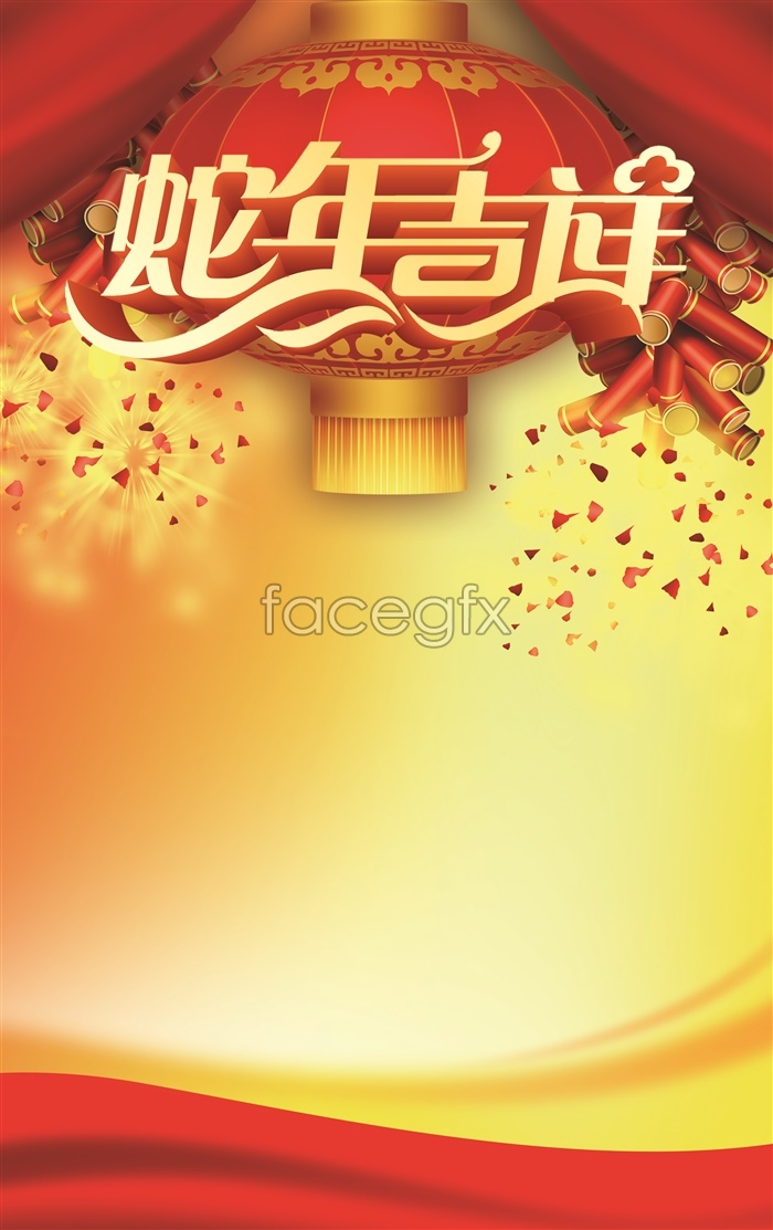 poster new year backgrounds