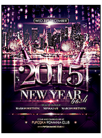 pub party new year poster