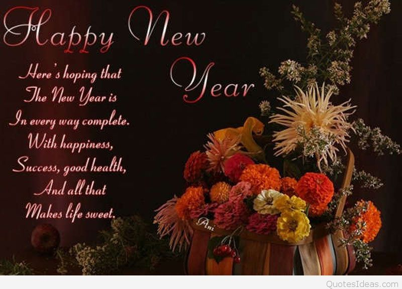 religious new year saying