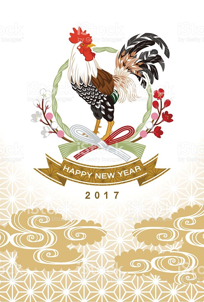 rooster new year cards