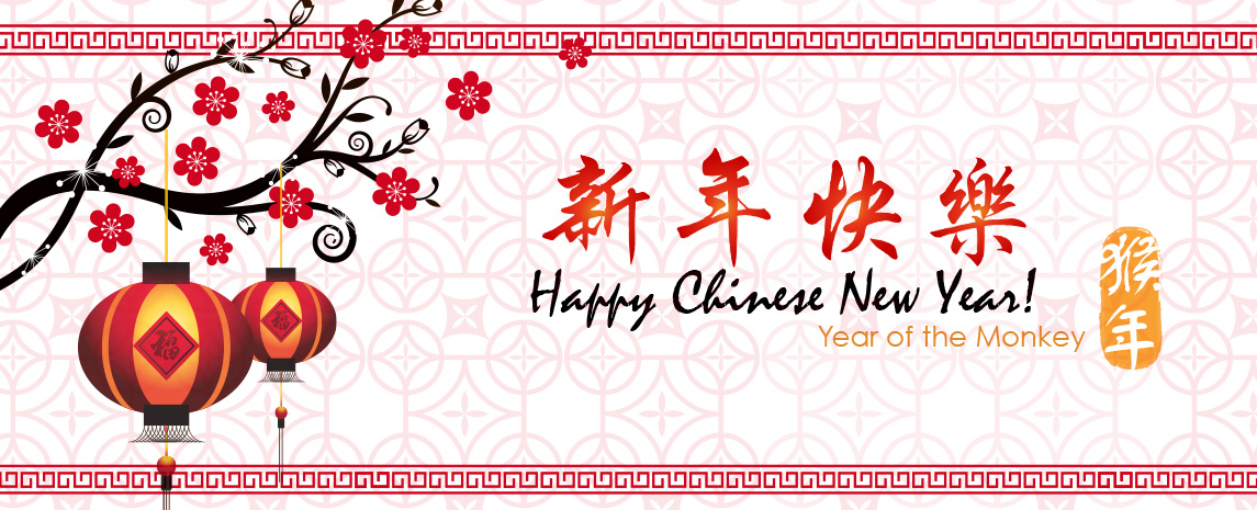 service new year banner
