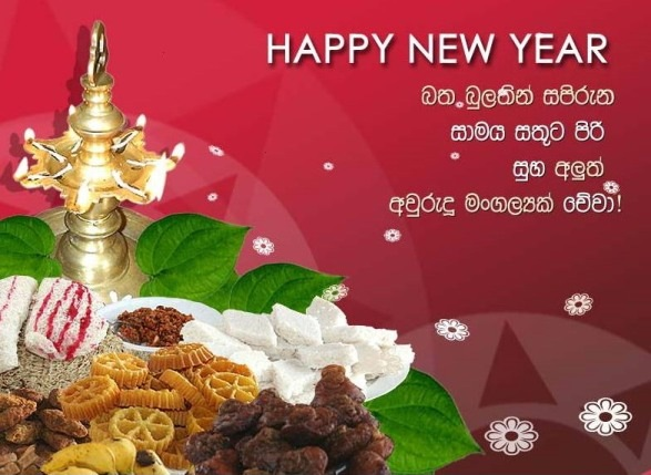 sinhala new year messages