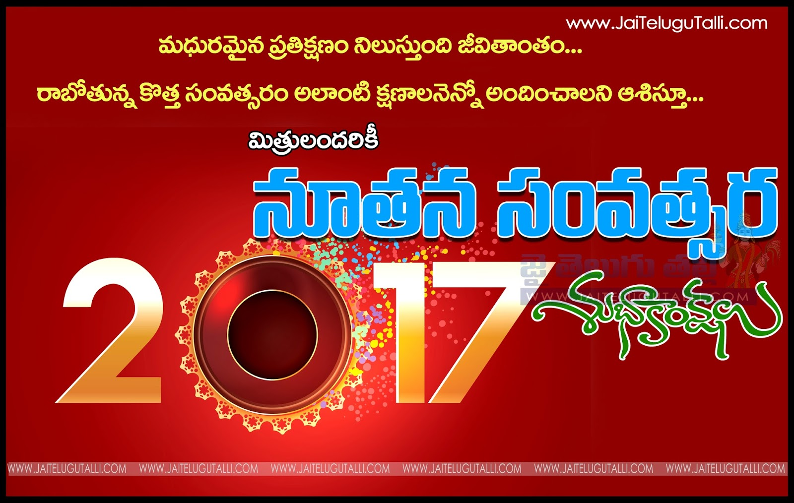 telugu new year saying view source