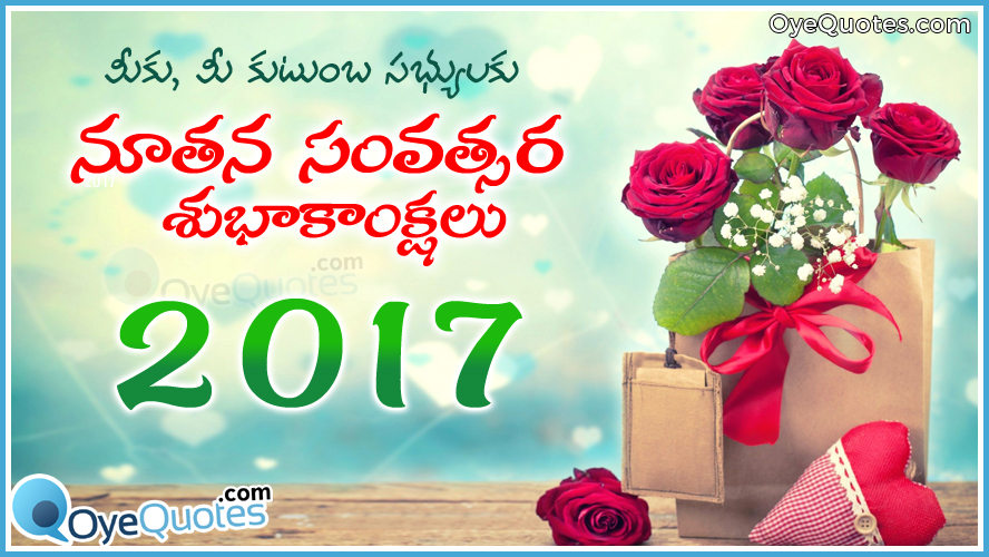 telugu new year saying